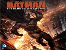 فيلم Batman: The Dark Knight Returns 2