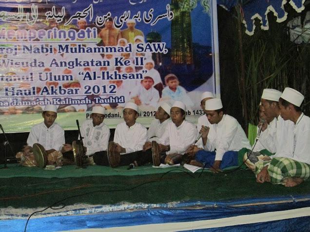 bursa efek dalam Islam