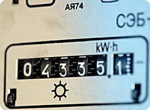 В Тверской области начались ограничения энергоснабжения должников