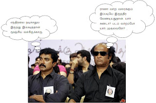 Tamil Funny Jokes