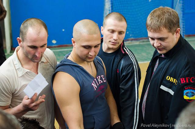 Участники соревнований