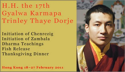 Tibetan Buddhism Celebrates 900 Years Of The Karmapa Lama Image