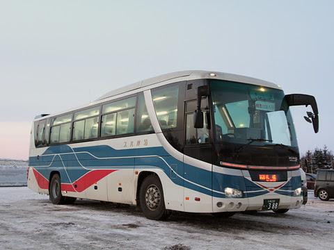 沿岸バス「特急はぼろ号」 ・388