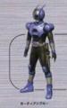 Guardian Blue (ガーディアンブルー)