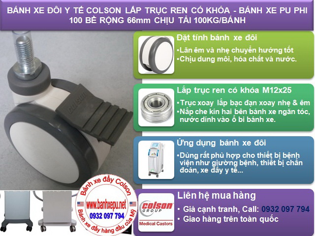 thông số Bánh xe có khóa phi 100 CPT đôi Colson Caster Mỹ | CPT-4854-85BRK4