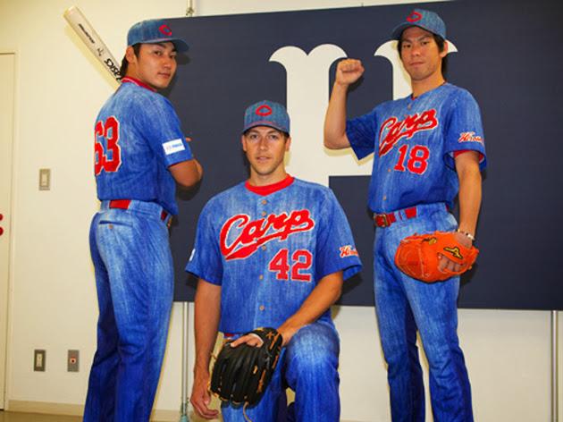#把牛仔布當棒球衣?:廣島東洋鯉魚隊推出限定版球衣! 1