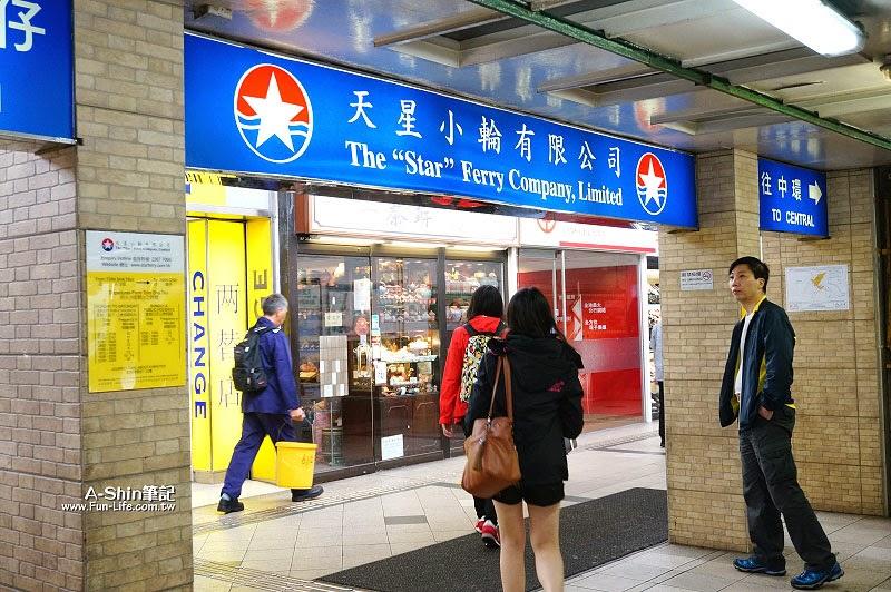 香港尖沙嘴天星碼頭-8