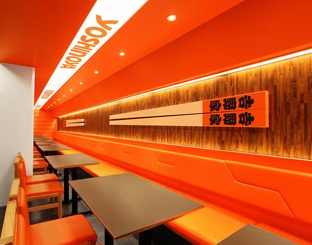 *吉野家全新面貌:日文化元素「家」風格呈現! 8