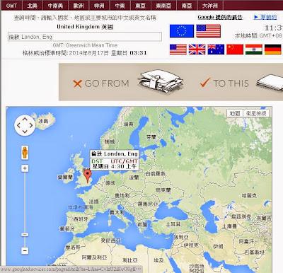 全球時區查詢 http://holidaygo.blogspot.com/2010/12/earth-timezone.html