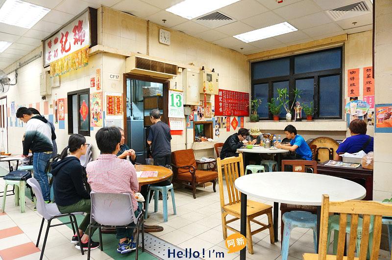香港瑞記咖啡,瑞記咖啡,上環瑞記咖啡,香港菜市場咖啡館-4