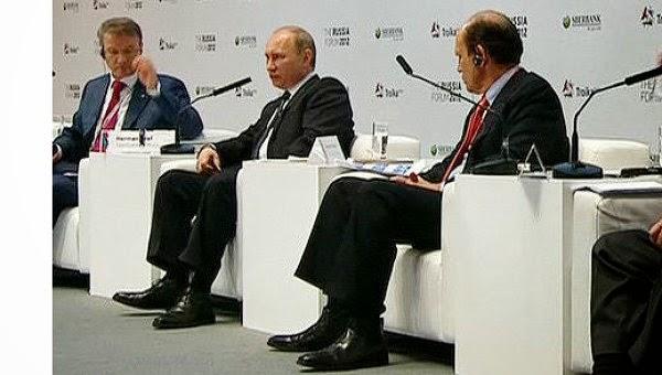 Путин на форуме РСПП