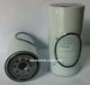 Lọc nhiên liệu dầu xăng P551424
