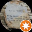 Vesko Zhelev