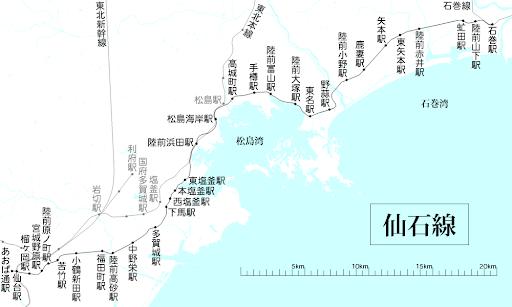 仙石線 (1).png