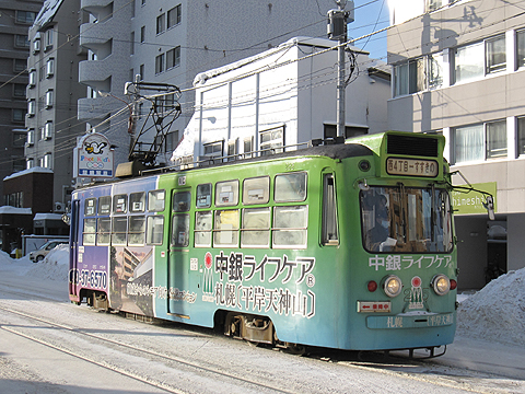 札幌市電 255号 中銀ライフケア ラッピング