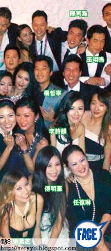 30男女開 P倒數,當晚李詩韻應該幾受歡迎,仲飲到塊面紅蔔蔔。(網上圖片)