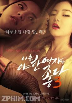Tôi Thích Những Cô Gái Hấp Dẫn 3 - I Like Sexy Women 3 (2015) Poster