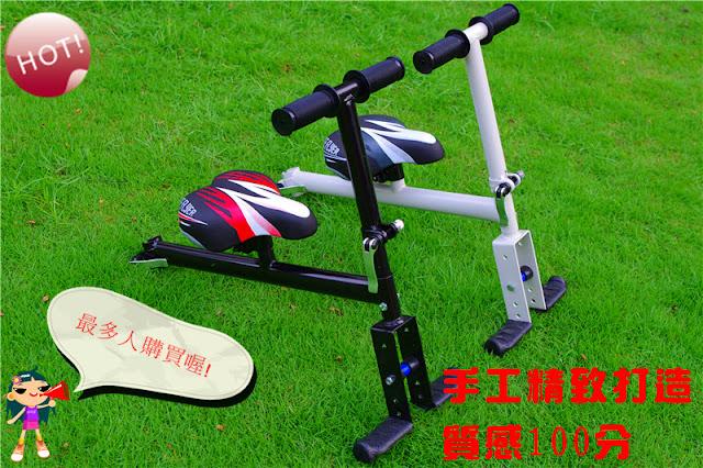 精緻款瑞峰快拆親子座親子腳踏車兒童座椅/自行車兒童座椅