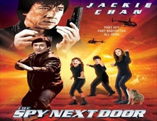 فيلم The Spy Next Door