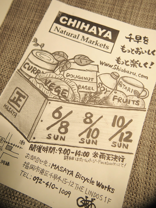 Natural Marketsと5CAFEへ