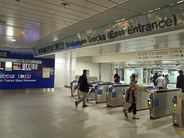 新横浜駅、新幹線東口の自動改札口
