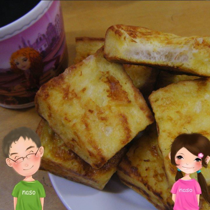【naso簡易食譜】自製法式土司