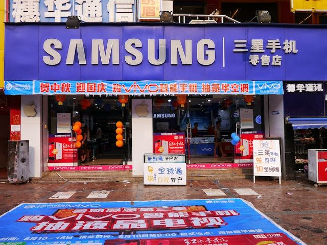 mobile phone store with Samsung storefront sign
