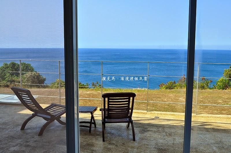 海境渡假民宿