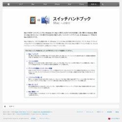 mac101_47