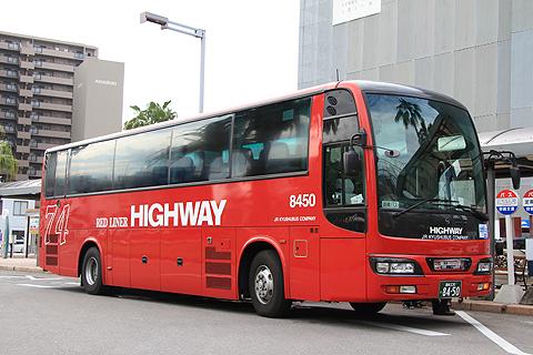 ジェイアール九州バス「たいよう」 8450 宮崎駅にて