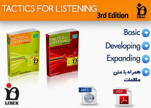 Tactics For Listening Expanding Pdf