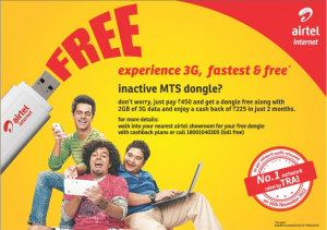 Very hot: Get Free 2gb On Your Airtel Sim