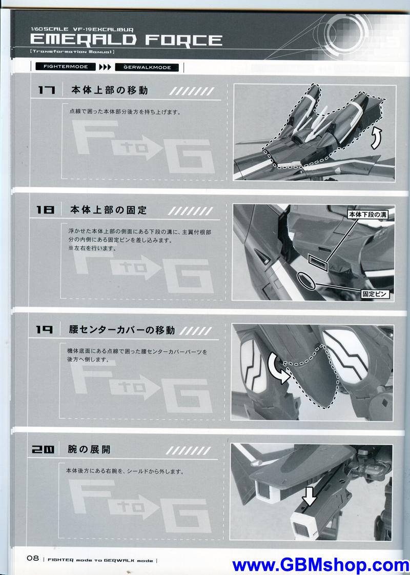 Macross 7 VF-19S Excalibur Blazer Valkyrie Transformation Manual Guide