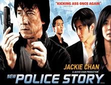 فيلم New Police Story