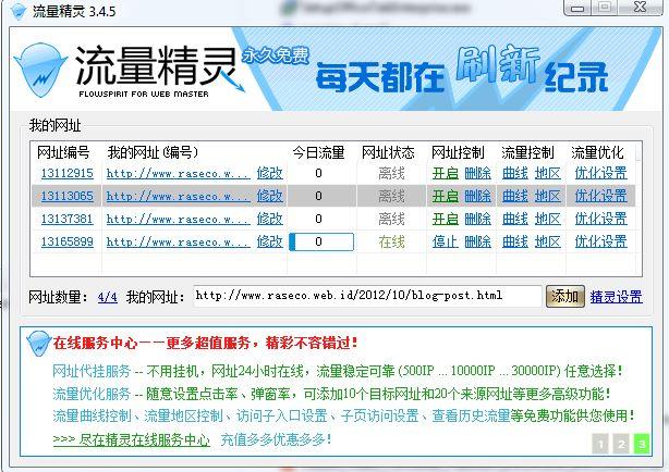 https://lh4.googleusercontent.com/-mZRn4MQLB8A/UHEgEPkCqQI/AAAAAAAACqY/Ac1k3MgfZY0/s614/menambah%2520pengunjung%2520blog.jpg