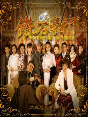 Phim Danh Gia Vọng Tộc - The Diamond Family