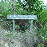 Mt Ku-ring-gai Track sign (421984)