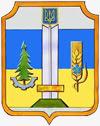 Герб Городнянского района
