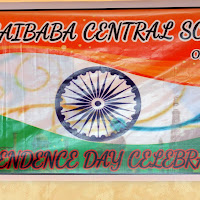 2014-15_independence_day