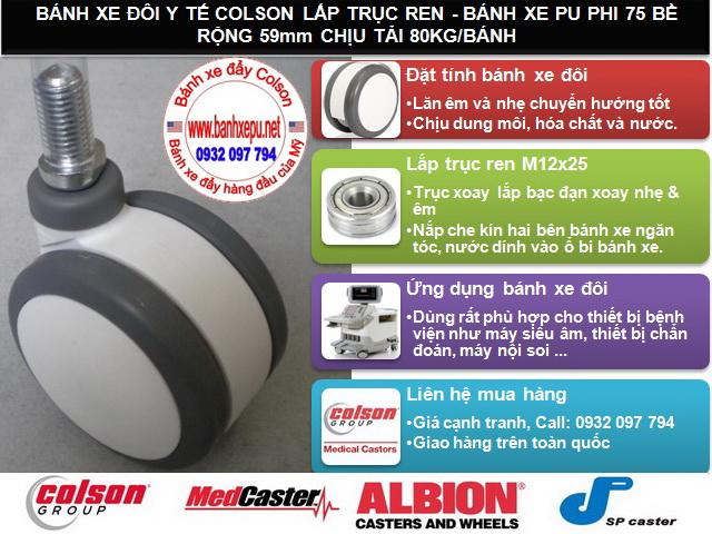 Thông số Bánh xe đôi y tế CPT Colson Caster Mỹ phi 75 trục ren | CPT-3854-85