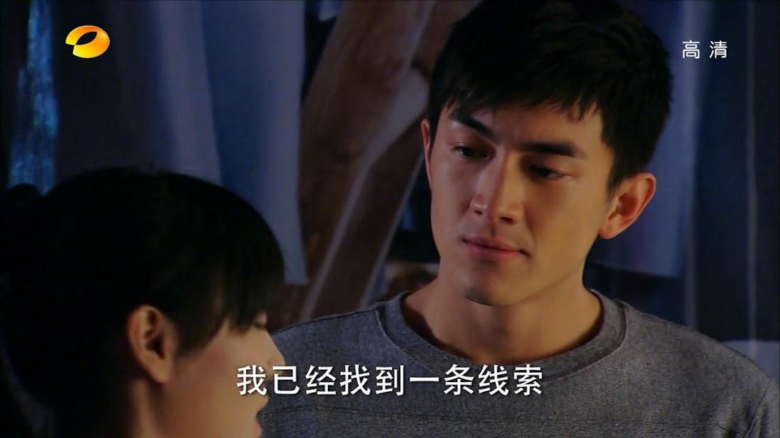 Hua Yi Han, Lin Geng Xin