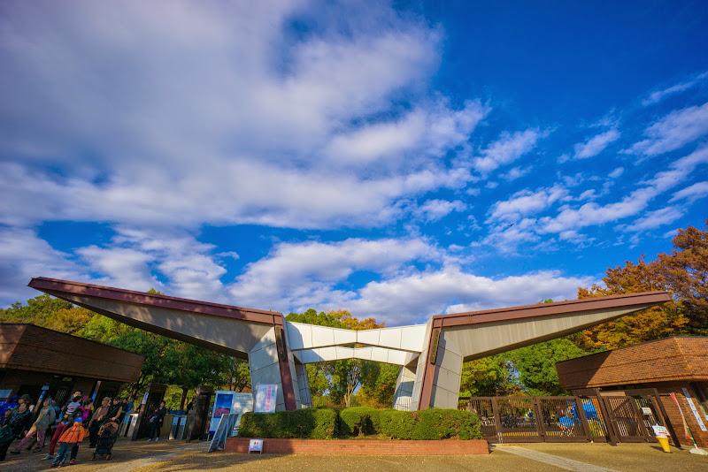 昭和記念公園 入口 写真