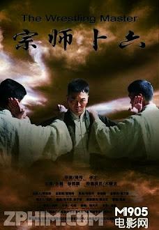 Bốc Lục Tông Sư - Legend of the Wrestler Master (2013) Poster