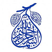 La festa de Al-Mawlid Annabawi, el 4 de febrer