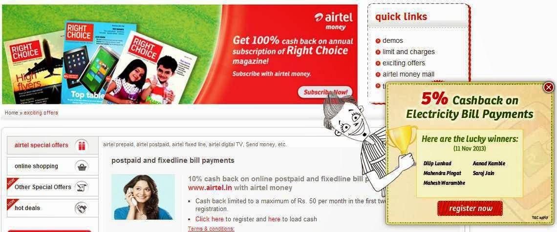 airtel-money-offers