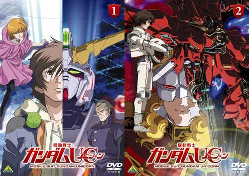Mobile Suit Gundam Unicorm