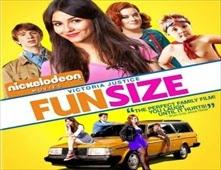 مشاهدة فيلم Fun Size