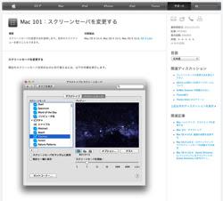 m101_32