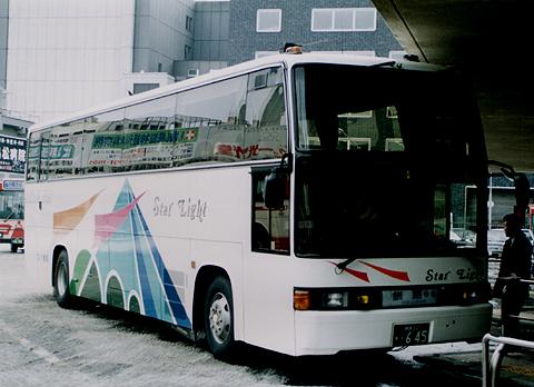 阿寒バス「スターライト釧路号」 ・645