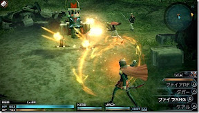 free Final Fantasy Type-0 Demo for psp